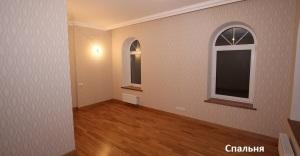 Ob3Cttg_Bedroom1